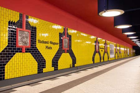 Metro in Berlin Banque d'images - 149125424