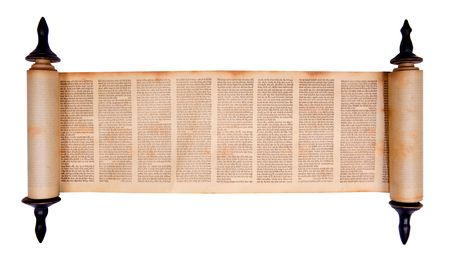 manuscripts: religios scroll