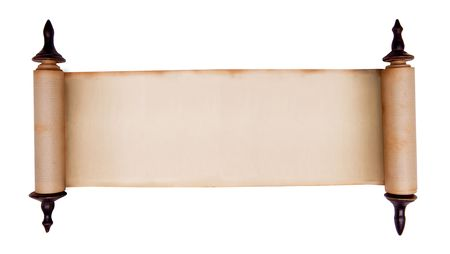Alte scroll Standard-Bild - 7903795