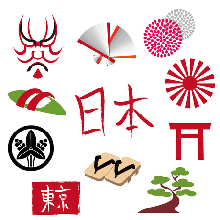 It is the material of the icon of Japan. 向量圖像