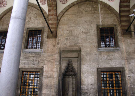 staunch: Turkish Mosque Editorial