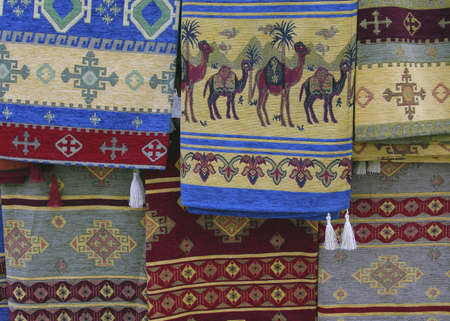 Turkish Rug Market photo