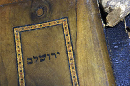 titled: Old Hebrew prayer book titled Jerusalem Stock Photo