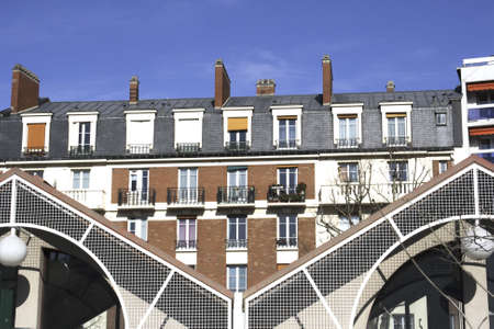 condos: Paris unusual architecture in a nice neighborhood