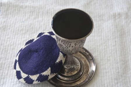 holiday prayer book: Juda�smo tiempo para la oraci�n Foto de archivo