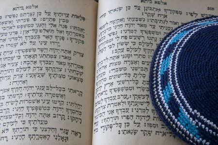 holiday prayer book: Juda�smo e Israel el pueblo elegido Foto de archivo