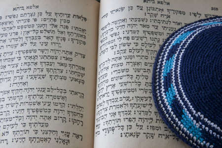 kippah: Judaism and Israel the chosen people