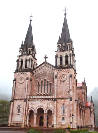 covadonga: Shrine of Our Lady of Covadonga. Asturias. Spain