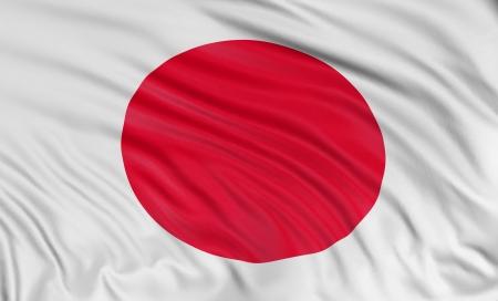 bandera japon: 3D pabell?n japon?s Foto de archivo