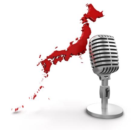 Microphone and Japan  photo