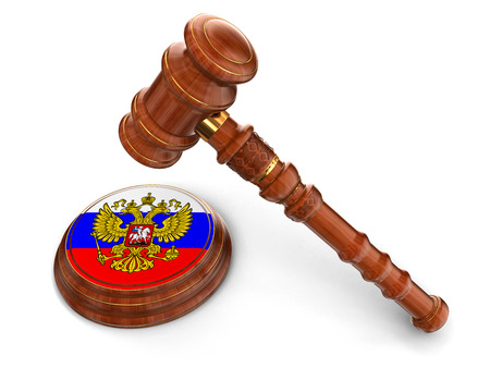 Wooden Mallet and Russian flag