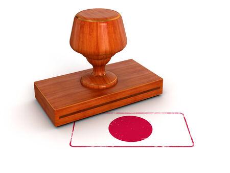 bandera japon: Sello de goma trazado de recorte bandera japonesa incluido Foto de archivo