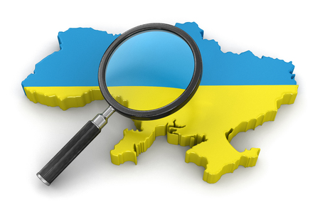 tool transparent white world: Map of Ukraine with loupe. Image with clipping path. Stock Photo