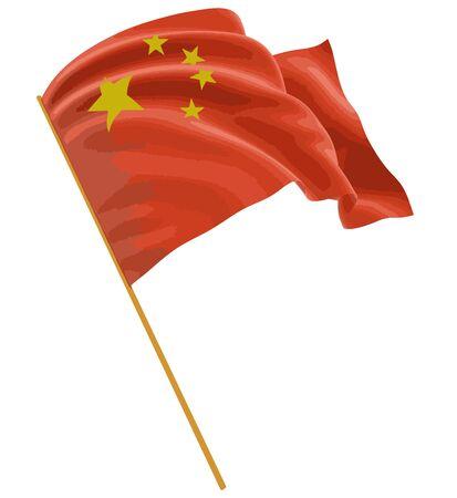flag: Chinese flag Illustration