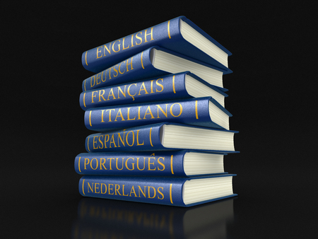 dictionaries: Stack of dictionaries Stock Photo