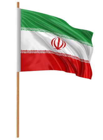 fabric surface: 3D Iranian flag with fabric surface texture. White background.