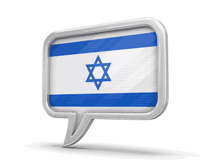 Speech bubble with Israeli flag.