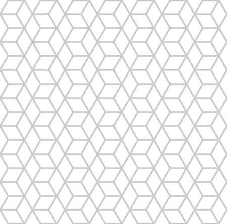 cubic: seamless cubic pattern with grey color Illustration