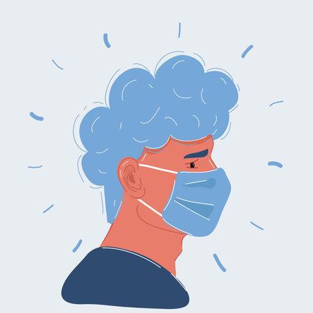 Vector illustration of Surgeon in mask on white Ilustrace