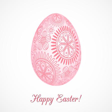 Ornate pink egg for Easter Vector illustration. Ilustrace