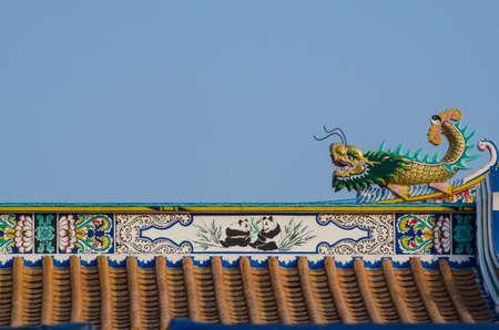 chinese dragon: chinese dragon