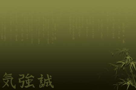Oriental Hintergrund