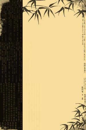 Orientalische Hintergrund