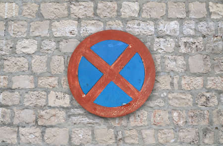 no parking: vintage forbidden stopping and parking sign