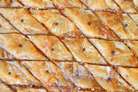 baklava pieces in tray photo