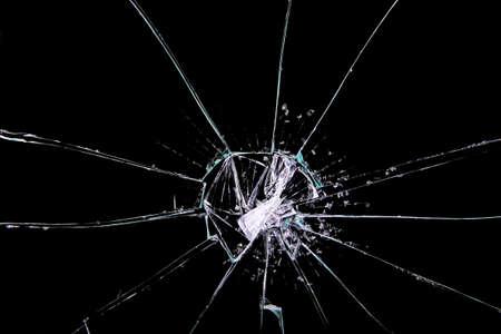fissure: verre fissuré Banque d'images