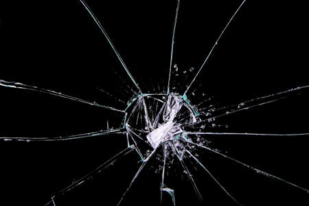glass cracked: vidrio roto
