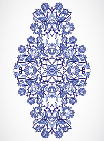 Arabesque vintage element elegant floral decoration print for design template vector. Eastern style pattern. Ornamental illustration for invitation, greeting card, wallpaper, background, web page