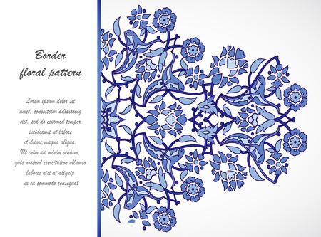 Arabesque vintage ornate border elegant floral decoration print for design template vector. Eastern style pattern. Ornamental illustration for invitation, greeting card, wallpaper, wedding invitation Illustration