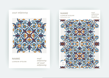 Arabesque floral decoration print, border design template vector. Oriental flowers style pattern. Eastern motif element. Ornamental frame illustration background invite, greeting card, wedding Vectores