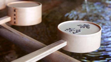 water garden: Water flowing from bamboo in zen garden