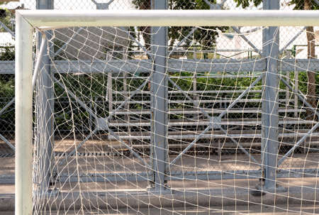 plucky: Soccer field and goal with net