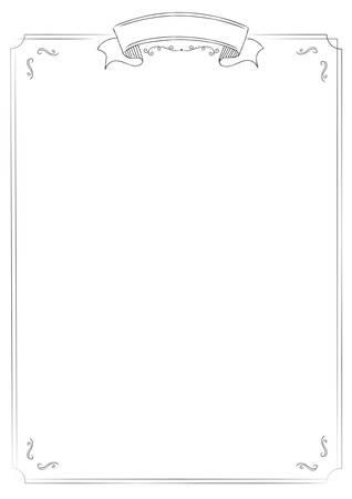 memorandum: A4 size vertical cafe menu classic border and ribbon on white background Illustration