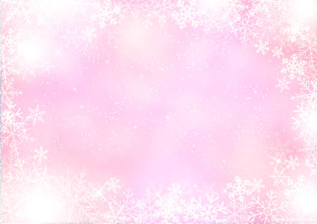 Purple paper background with snowflake border Çizim
