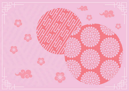The pink Lunar Chinese New Year banner background template with retro border Banco de Imagens - 125564081