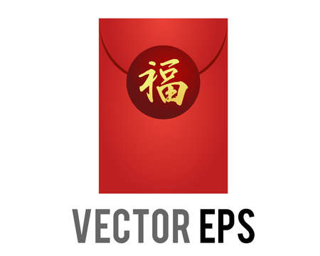 The isolated vector red vertical envelope Chinese pocket icon, as gifted with money on Chinese New Year or other joyous occasions, wedding Ilustração