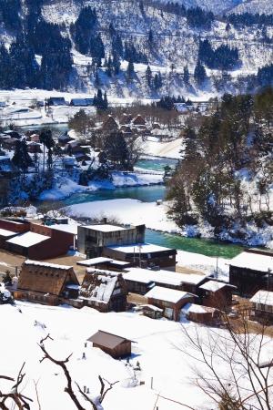 View from the Shiroyama Viewpoint at Gassho-zukuri Village Shirakawago Stock Photo - 14058863