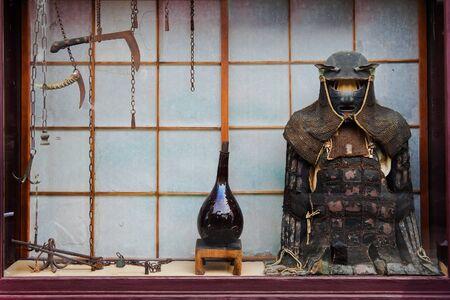 Vintage Ninja Suit with Equipments