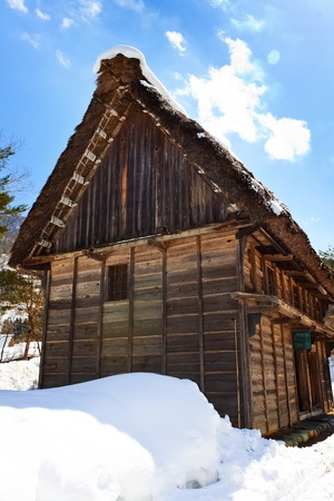 Cottage at Gassho-zukuri Village Shirakawago Stock Photo - 13998383