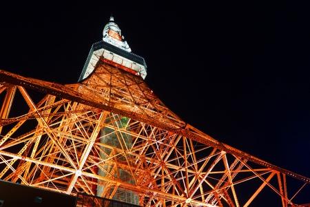 Tokyo Tower at Night Stock Photo - 14339664