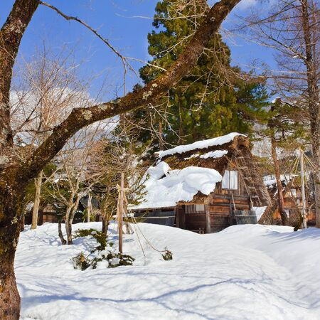 Cottage at Gassho-zukuri Village Shirakawago