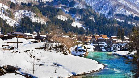 River at Gassho-zukuri Village Shirakawago photo