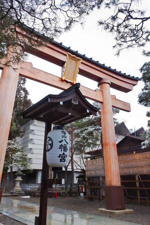 hachimangu: Torii Gate at Sakurayama Hachimangu Shrine, Hida, Takayama, Japan