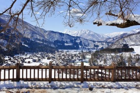 Shiroyama Viewpoint at Gassho-zukuri Village Shirakawago photo