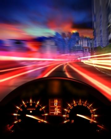 light speed: Veloc�metro