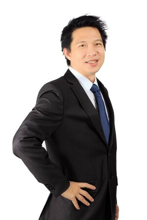 chinese business: Isolated asian business man over white Stock Photo